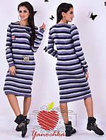 Платье вязанное с нашивками женское ЯСВН20