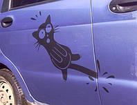 Виниловая наклейка - Кот (прижат хвост )
