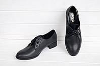 Женские классические кожаные туфли на маленьком каблуке