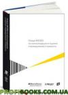 Новые МСФО по консолидации и оценке справедливой стоимости