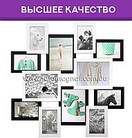 """Мультирамка из дерева на 12 фото """"Руноко Путешествие"""" -  Белое и Черное (фоторамка коллаж 70 х 70 см )"""