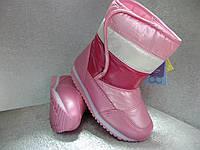 Сапоги дутики детские зимние розовые для девочки 29р.
