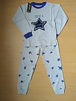 Пижама детская для девочек и мальчиков