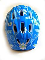 Шлем с регулировкой размера - DEFEND7 Blue