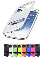 Чехол S View Cover для Samsung Galaxy Trend Duos S7562