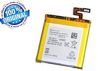 Аккумулятор батарея для Sony Xperia Ion LT28h оригинал