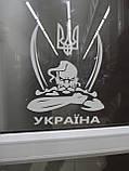 Вінілова наклейка на холодильник - Україна (від 10х5 см), фото 2