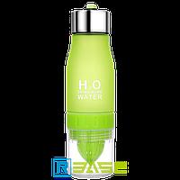 Спортивная бутылка - соковыжималка для воды и напитков H2O Зелёный