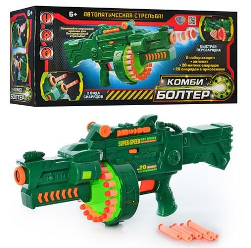 Детский автомат игрушечный пулемет Бластер Limo Toy 7001 с мягкими пулями на батарейках