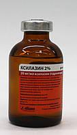 Ксилазин 2%  30мл Альфасан