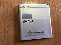 Аккумуляторная батарея BA750 для Sony LT15i Xperia Arc, LT18i Xperia Arc S, X12i Xperia Arc (1500 mAh)
