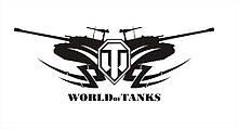 Вінілова наклейка-Tanks