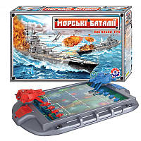 Настольная игра Морские баталии 1110  Технок