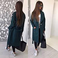 Cтильное пальто; кашемир; 3 цвета; Бутылка