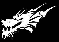 Виниловая наклейка- Дракон(37) (от 8х15 см)