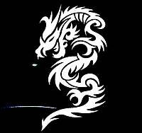 Виниловая наклейка- Дракон(41) (от 20х10 см)