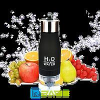 Спортивная бутылка - соковыжималка для воды и напитков H2O