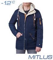 Мужская модная куртка зимняя р. 50