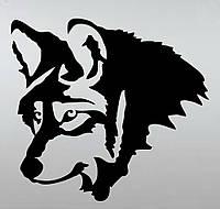 Виниловая наклейка на авто - Волк 5