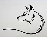 Виниловая наклейка на авто - Волк 10