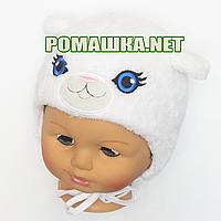 Детская зимняя термо шапочка р. 38 на выписку для новорожденного с завязками ТМ Мамина мода 3851 Белый