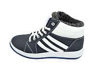 Мужские зимние кроссовки с нат.кожи Cross Fit Stael 34 White Blue размеры: 40 41 42 43 44 45
