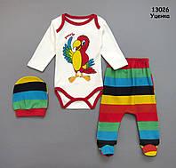 """Набор """"Попугай"""" для малыша, 3 предмета. 62 см"""