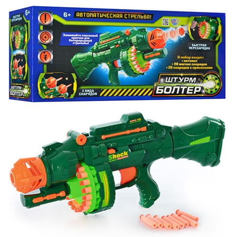 Пулемет 7002 с двумя видами мягких пуль (20 мягких, 20 присоски) с быстрой перезарядкой, работает от батареек