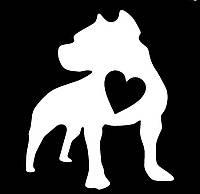 Виниловая наклейка на авто - Dog (сердце )