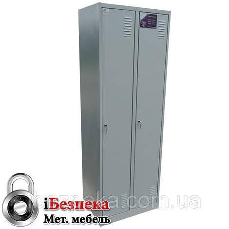 Шкаф для одежды НО 22-01-06х18х05