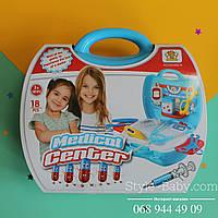 Игровой набор Доктора коробка 24-22-10 см