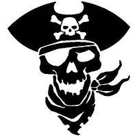 Виниловая наклейка - Пират 2