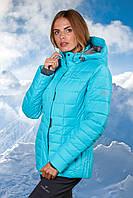 Куртка женская Ice blue