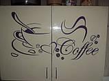 Вінілова інтер'єрна наклейка - Чашечка кави 3 (від 15х30 см), фото 2