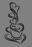 Виниловая интерьерная наклейка - Чашка кофе 1 (от 25х15 см)