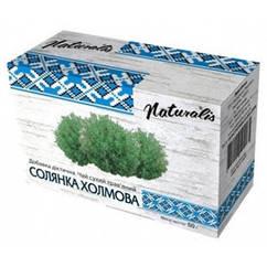 Солянка холмовая трава 50 гр Натураліс ТМ
