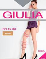 Женские эластичные полуматовые поддерживающие колготки GIULIA Relax 30 ден KLG-495