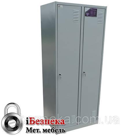 Шкаф для одежды НО 22-01-08х18х05
