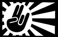 Виниловая наклейка -  жест ( Шокер ) (от 8х10 см)