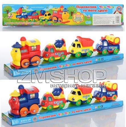 Игрушки для детей любого возраста в ZMshop
