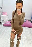 Стильное трикотажное мини платье