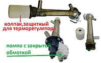 Предпусковой подогреватель двигателя на выбор -2,0-2,5-3,0 квт 220в с герметичной помпой 40 вт