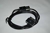 Кабель USB для Asus TF700 TF300 TF201 TF101 SL101