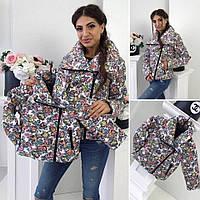 Куртка Ткань: Аляска , влагостойкая. ( не промокает) 150 синтепон , плотная подкладка ! роле №2139