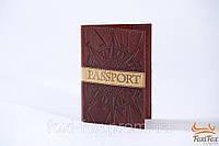 """Обкладинка для паспорта з гравіруванням """"Роза Вітрів"""""""