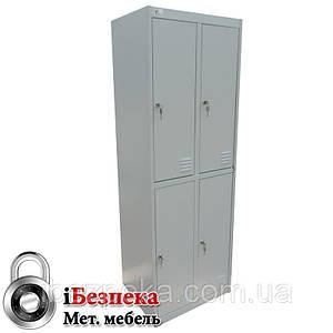 Шкаф для одежды НО 24-01-06х18х05