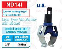 Накладной Датчик температуры 1/2, Zoom ; I.T.S. , Код товара : ND14I