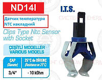 Накладной Датчик температуры NTC 1/2 (термістор) Zoom, Expert, Master, Boilers Termet GCO-DP-21-13 Mini Term Elegance,Termet GCO-DP-21-03