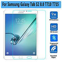 Защитное стекло для Samsung Galaxy Tab S2 8.0
