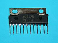 AN7125;(HSIP12)